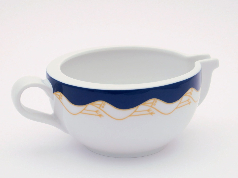 Untertasse für Kaffeetasse Unterteller von Arzberg Flying Object Sieger Design